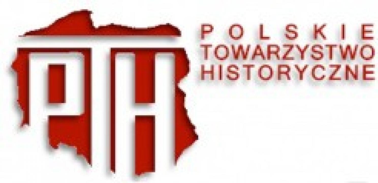 Zdjęcie główne #105 - PSH sponsorem Ogólnopolskiej Olimpiady Historycznej młodzieży